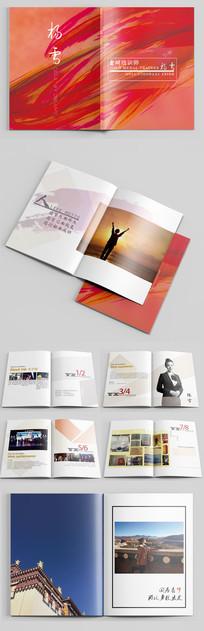 2017红色企业商务个人画册