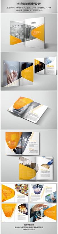 创意广告公司画册模版
