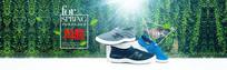 春季绿叶网布鞋海报图