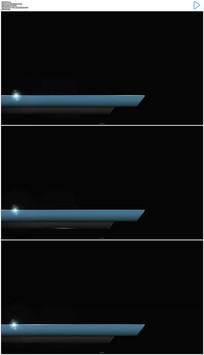 带通道蓝色字幕条视频素材 mov