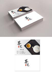 个人企业茶叶茶艺名片 PSD