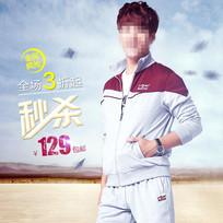 韩版棒球服主图模板