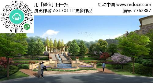 欧式公园叠石廊架景观jpg