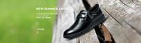 清新皮鞋海报设计