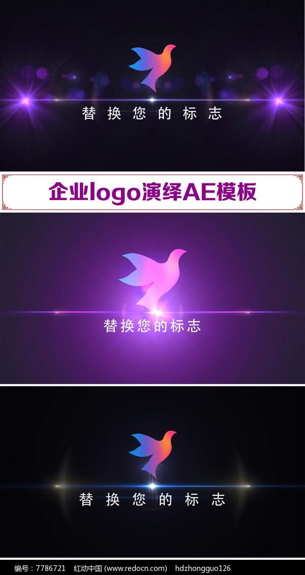 企业标志logo演绎ae模板图片