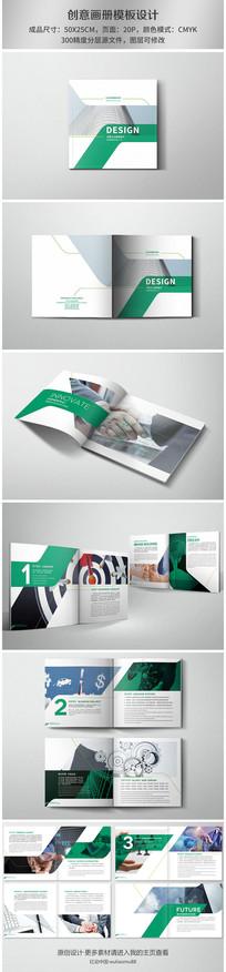 时尚欧美风企业画册设计模版 PSD