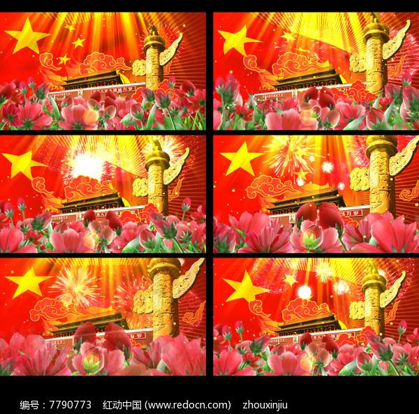 我爱你中国视频