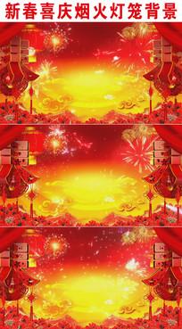 新春喜庆烟火灯笼背景