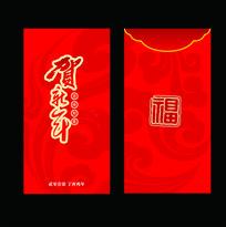 新年送礼红包设计