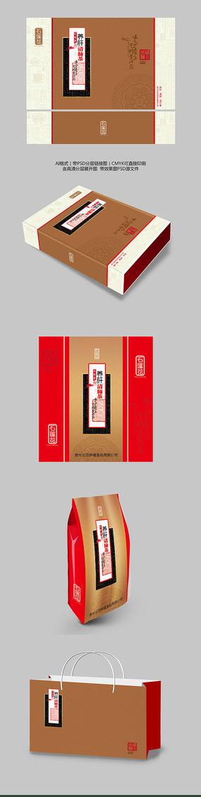 养肝清肺茶包装模版 AI