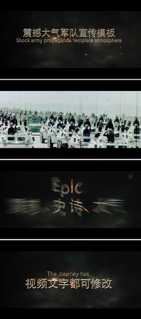 震撼大气中国军队武警宣传片头ae模板