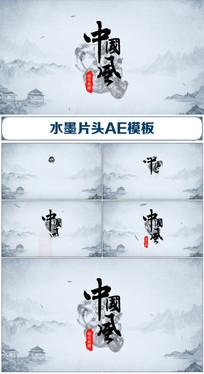 中国风水墨片头AE模板