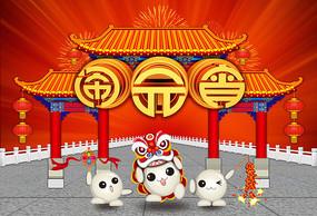 中国风元宵节海报 PSD