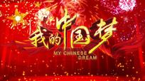 中国梦五星红旗雄伟大气背景视频素材