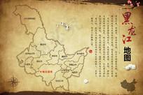 2017年复古黑龙江省地图AI矢量素材