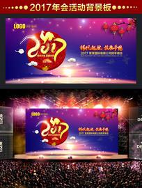 炫彩科技2017鸡年晚会年会舞台背景板
