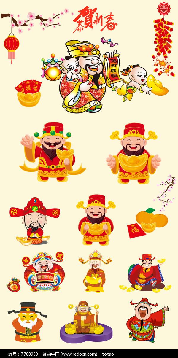 财神新年喜庆插画设计元素图片