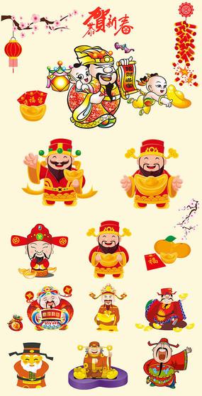 财神新年喜庆插画设计元素 AI