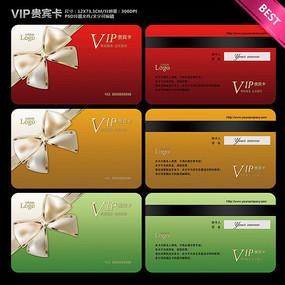 高档蝴蝶结VIP会员卡模板