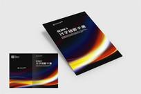 光学摄影画册封面 PSD