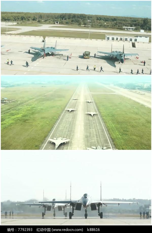 军用机场空军飞机场跑道战斗机视频图片