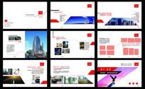 企业宣传册设计 PSD