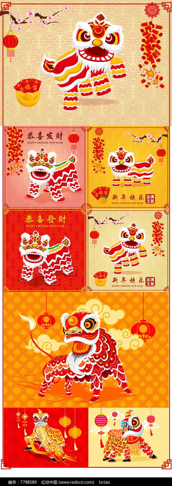 舞狮子贺新年喜庆设计元素图片