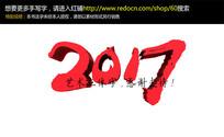 2017红色创意立体字