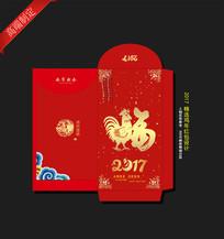 2017鸡年拜年红包