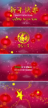 2017年企业新年春节开场片头模板