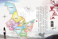 2017年水墨黑龙江省地图AI矢量素材