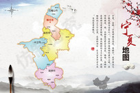 2017年水墨宁夏地图AI矢量素材