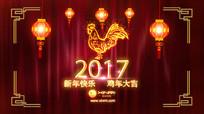 2017中国春节鸡年新年快乐特效模版