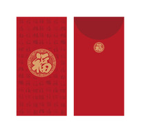 春节福字红包