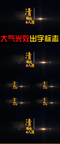 大气粒子光效标志