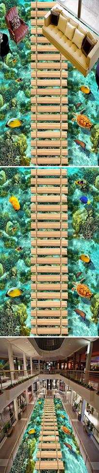 海底海洋世界客厅浴室走道3D地板地画