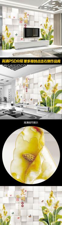 花开富贵3D电视背景墙
