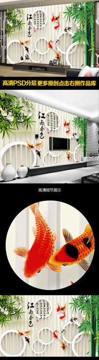 九鱼翠竹3D背景墙