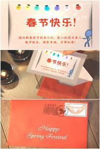 快乐祝福语手绘电子贺卡信封视频