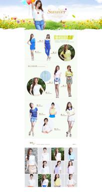 女装专题页设计