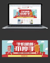 时尚大气促销banner AI