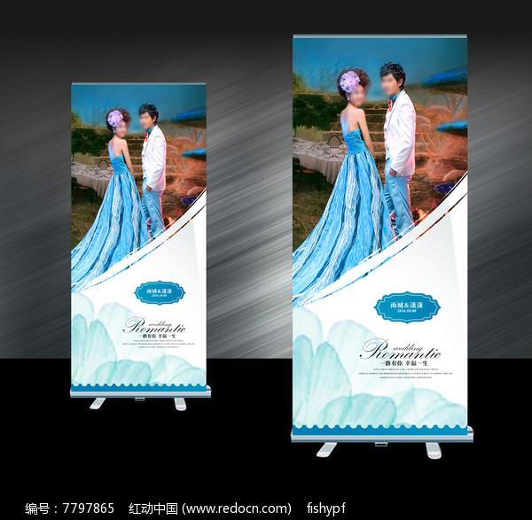 时尚婚庆X展架设计图片