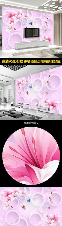 现代简约粉色3D背景墙装饰画