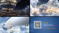 扬帆起航微信视频AE模板