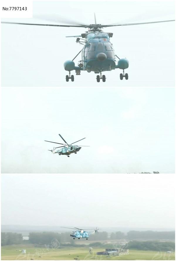 直升机飞入飞机场跑道降落实拍视频