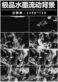 中国风水墨液体流动背景视频