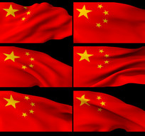 中国国旗带alpha通道