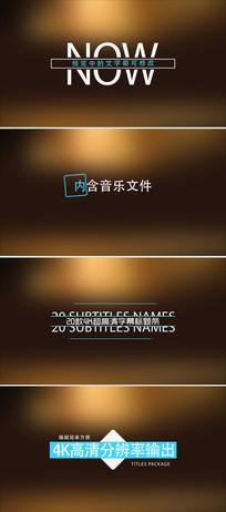 20个4k超高清商务企业文字标题排版ae模板