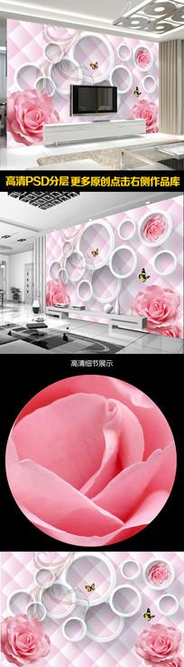 3D粉色玫瑰现代简约电视背景墙
