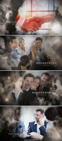 大气烟雾散开企业年会颁奖晚会片头ae模板